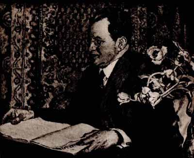 Józef Mehoffer Portret dr.Natana Drukera 1928