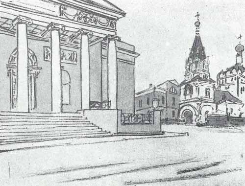 Noakowski Stanisław Pałac rosyjski empirowy
