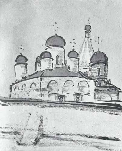 Noakowski Stanisław Sobór rosyjski