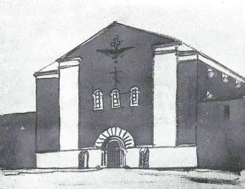 Noakowski Stanisław Więzienie rosyjskie empirowe