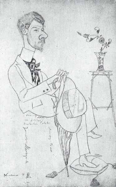 Jacek Mierzejewski Karykatura P. M. Dunina